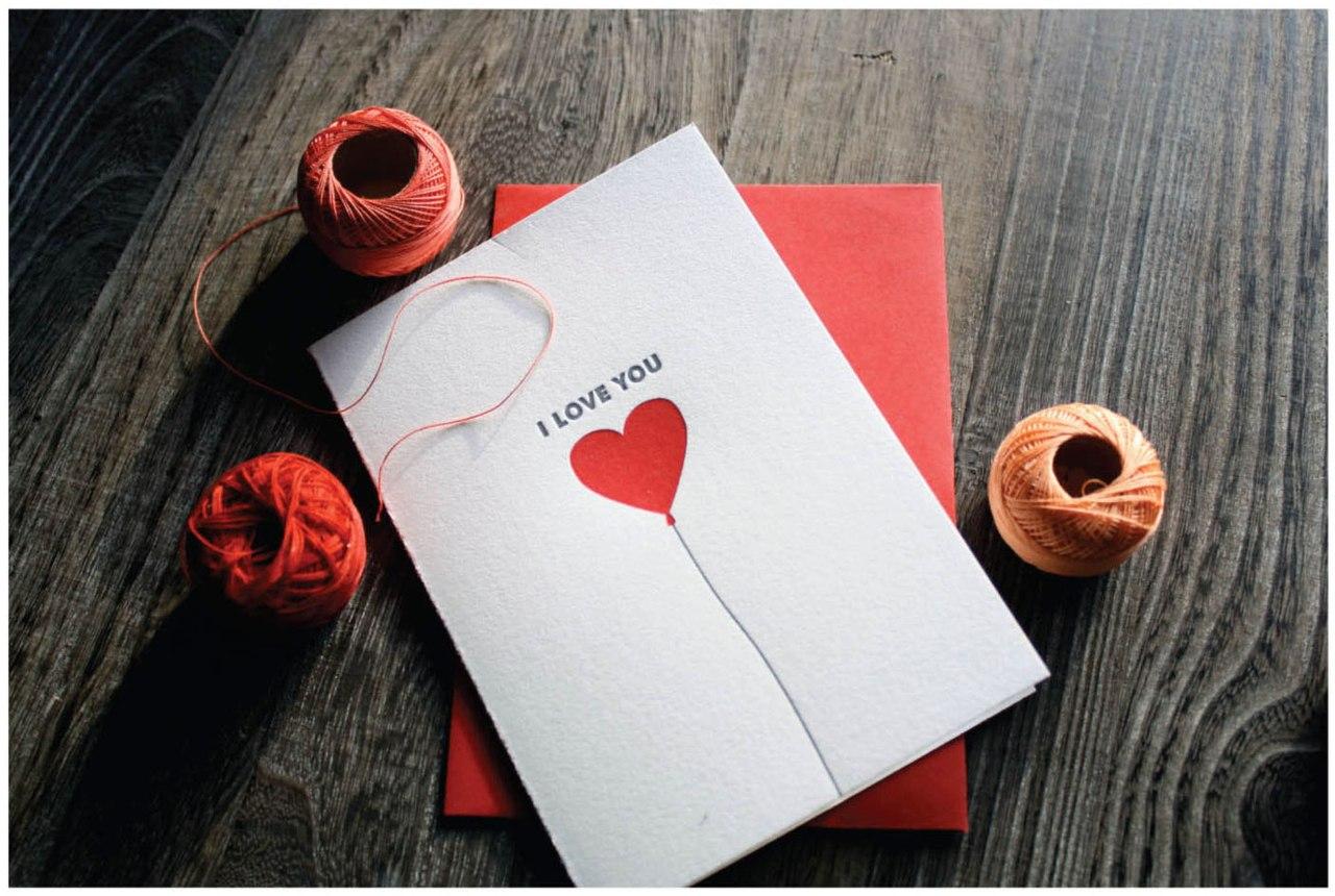 подарок открытка для любимого своими руками через него более