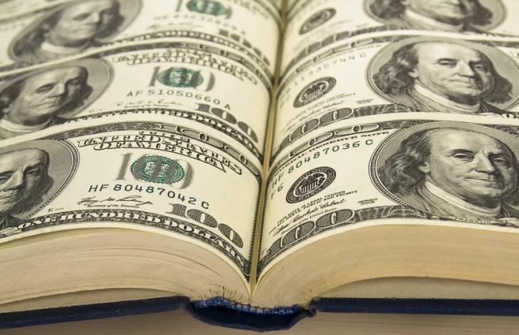 Можно хранить деньги в книге