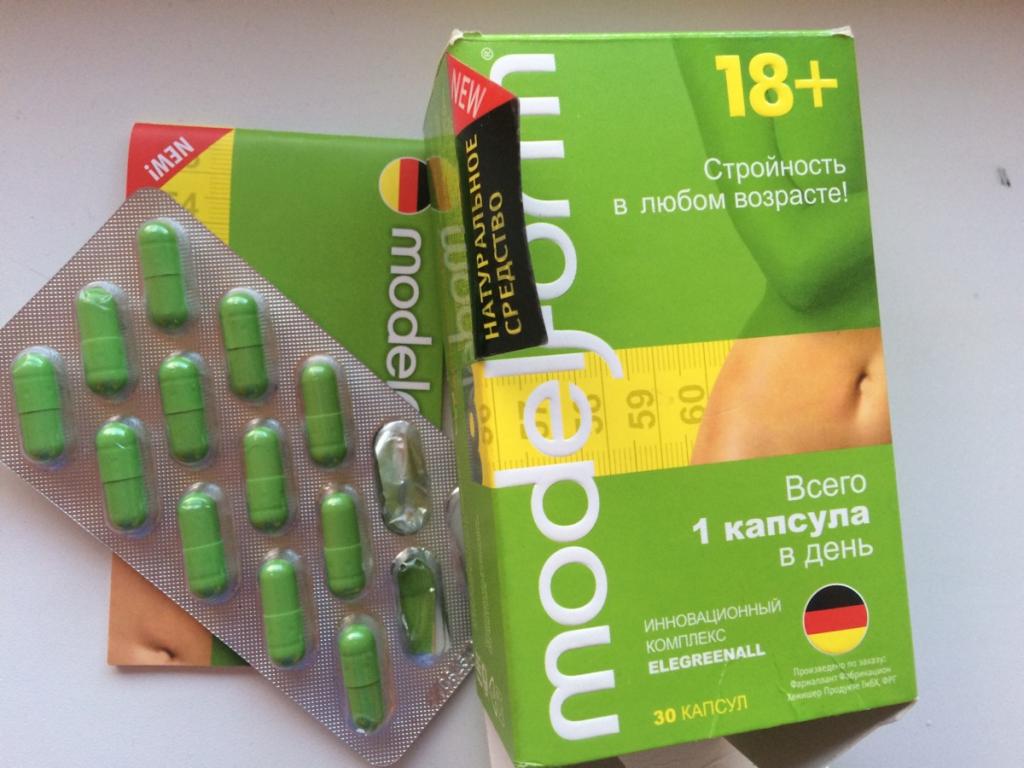 Эффективный Препараты Для Похудения. Самые сильные таблетки для похудения - список препаратов