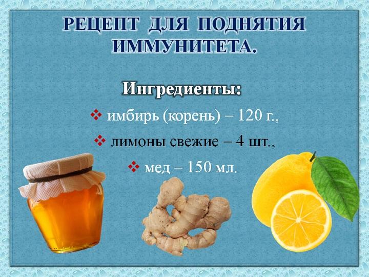 Поднятие иммунитета при хроническом простатите крем воск здоров от простатита инструкция по применению
