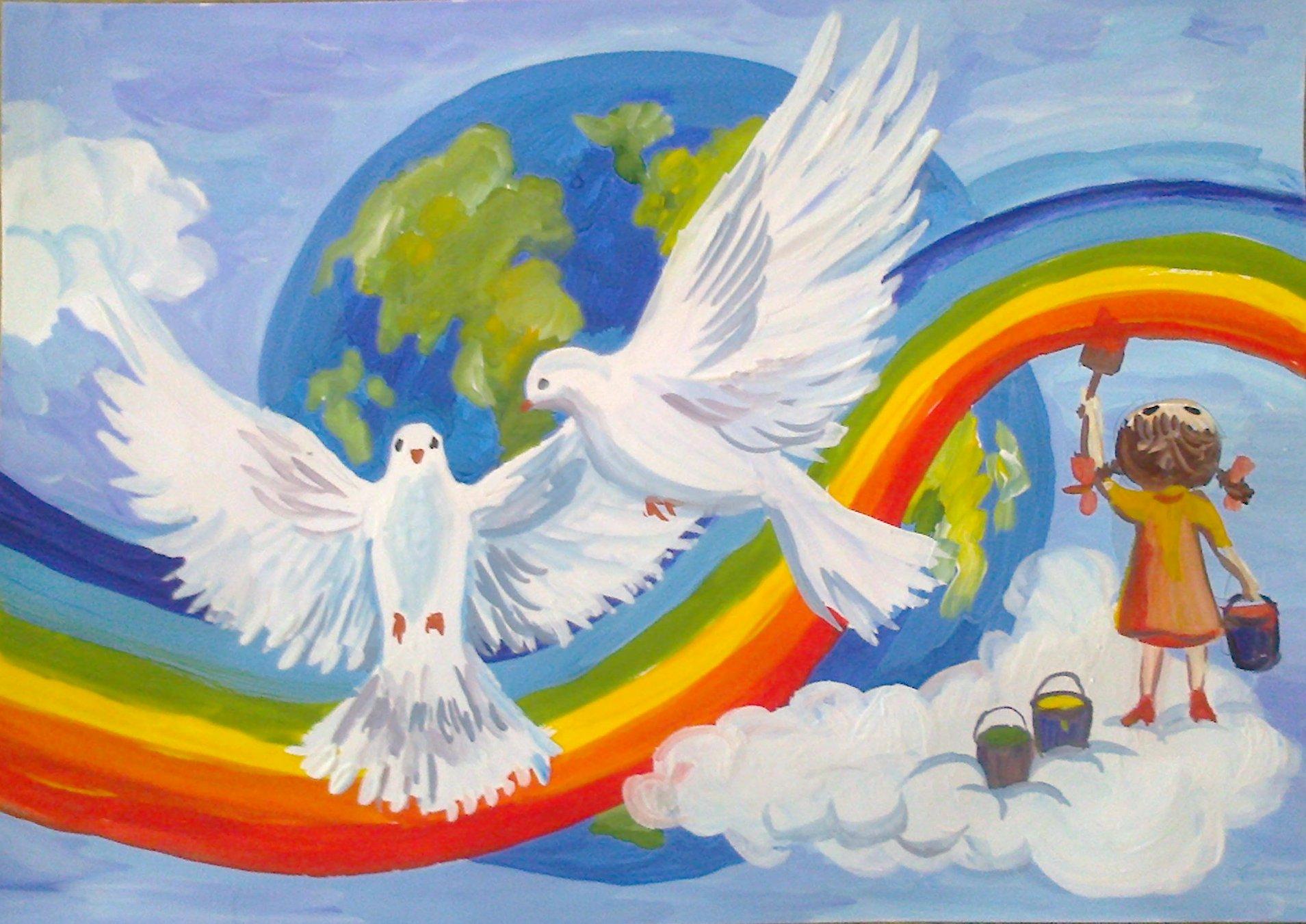 Рисунок на тему мир во всем мире в садик