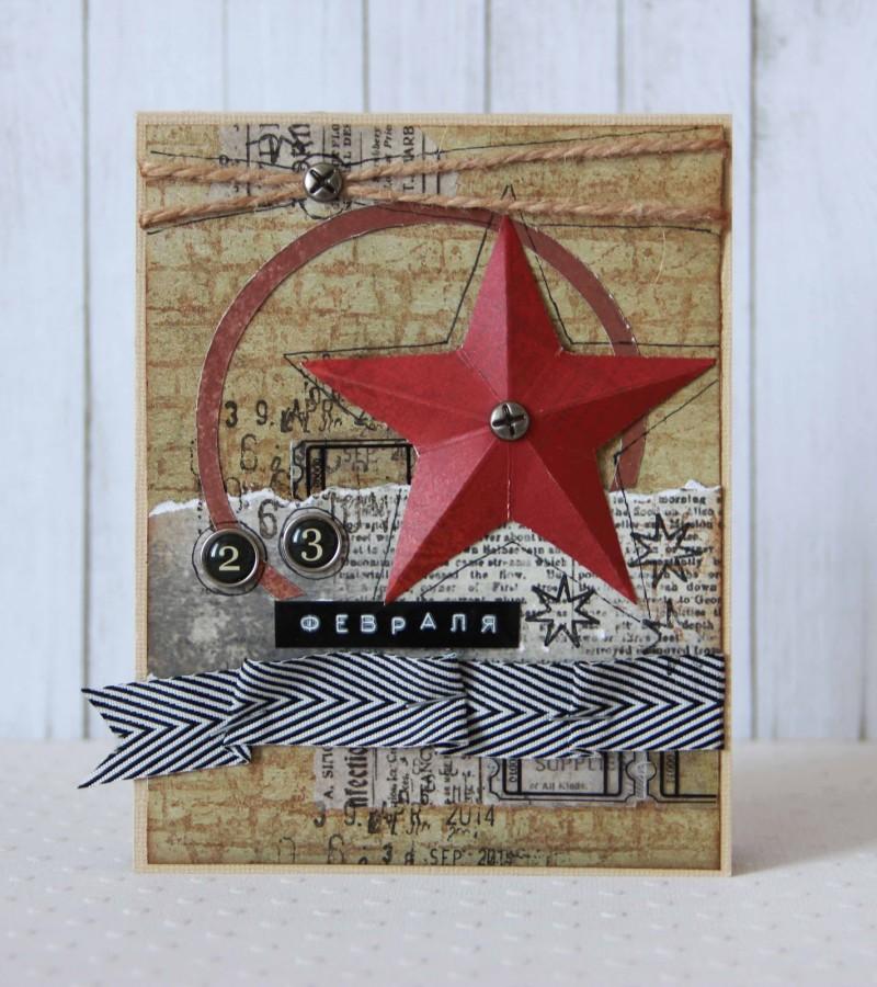 Оригинальные открытки 23 февраля своими