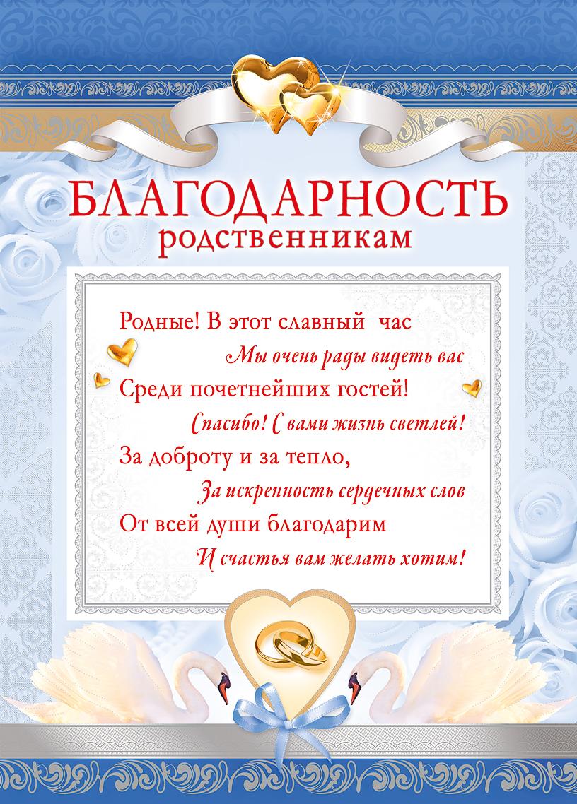 поздравления от жениха и невесты гостям розового маникюра матовым