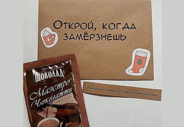 Идея подарка в конверте «Открой когда» для мамы